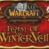 Upper Deck World of WarCraft Feast of Winter Veil Set (Box)