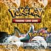 Pokemon USA EX D&P Great Encounters Booster Box