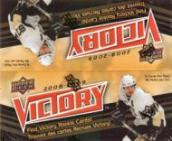 Upper Deck Victory Hockey Box