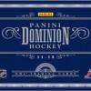 rp_2011-12-Dominion-Box-300x232.jpg