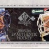 200304SPAHockey