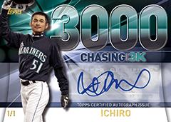 16TBB2_3101_Chasing3000Au_ICHIRO