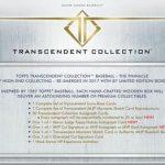 2017 Topps Transcendent Collection Baseball